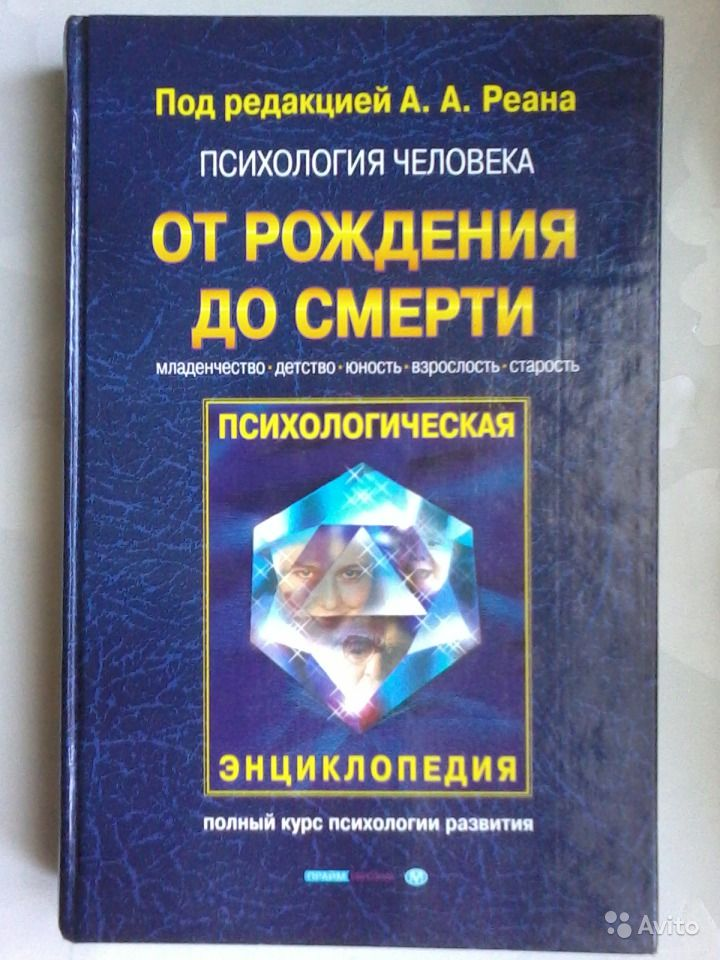 паре глотков онлайн книги про психологию утверждает Правдина, сама