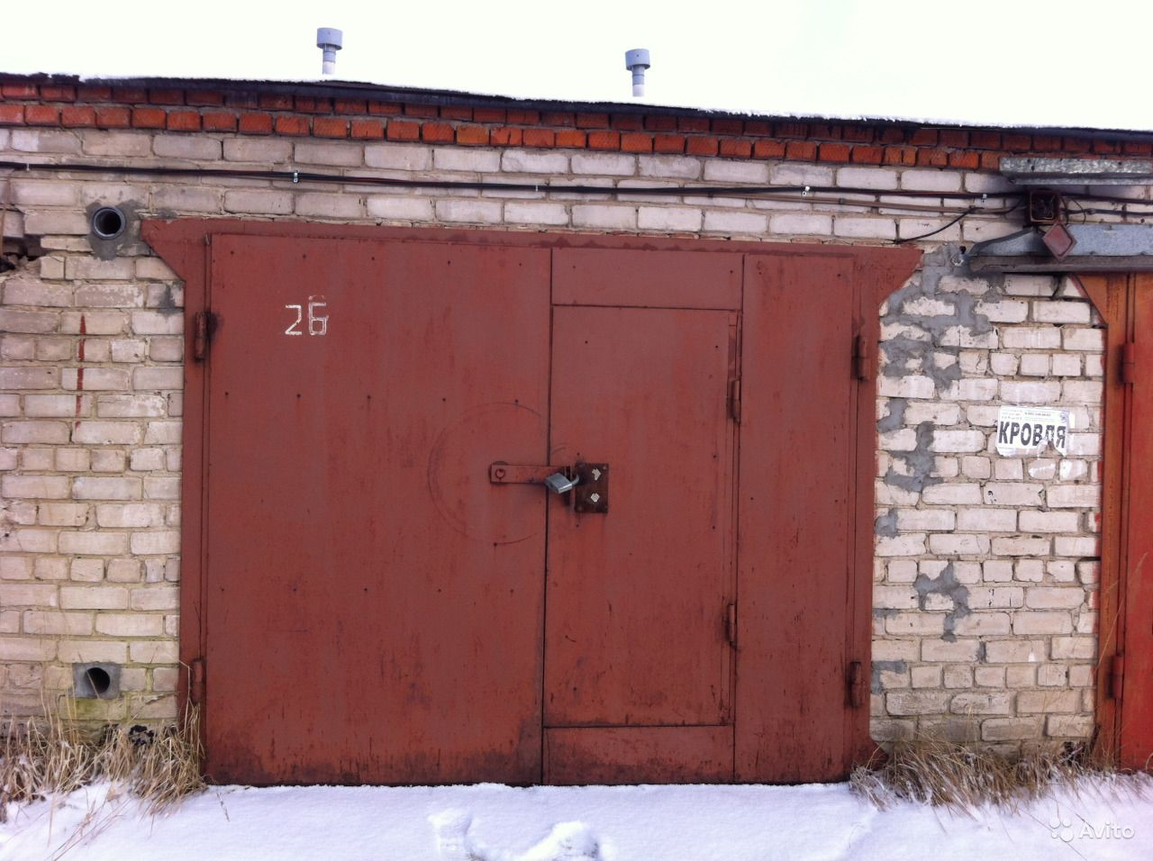 Продаю: Гараж, 30 м. Калужская область,  Калуга