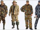 Одежда Для Охоты Производители