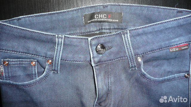 мега джинс официальный сайт цены