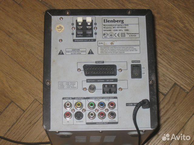 Elenberg MC-4070DVD