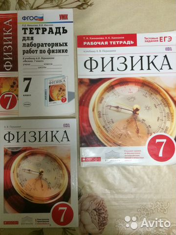 Гимн украины текст на украинском языке читать
