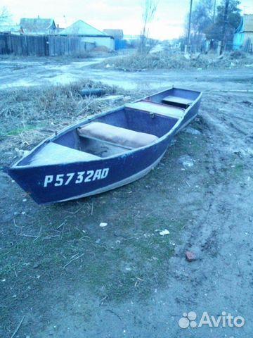 ахтубинске лодки катера под мотор на авито в