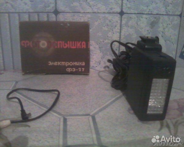 Щёлкните для просмотра следующей фотографии.  Фотовспышка электроника фэ-27 новая + фотоаппарат.