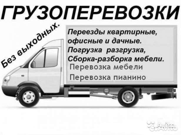 Если объём груза 10 м3 или его вес 2000 кг - уточняйте стоимость доставки в компании деловые линии (тел