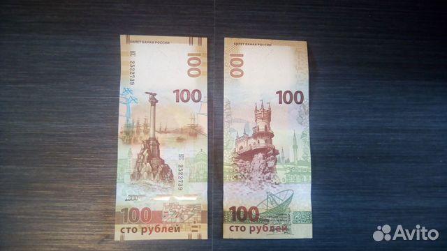 Выгодно сдать ювелирные изделия в Москве и всей России