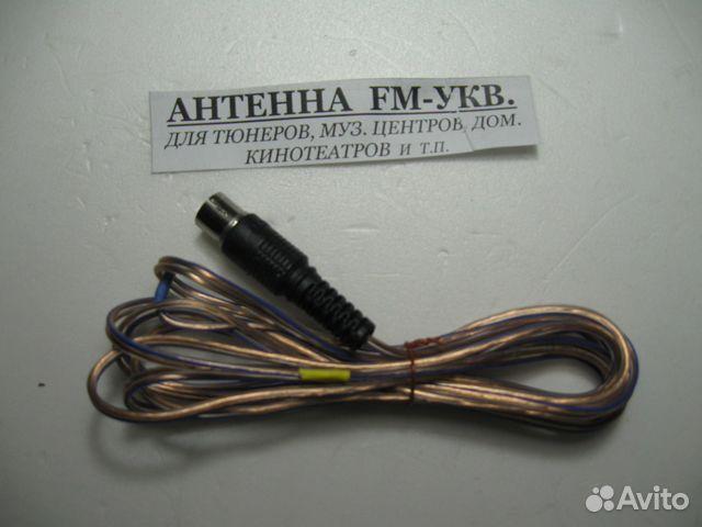 Fm антенна для муз центра