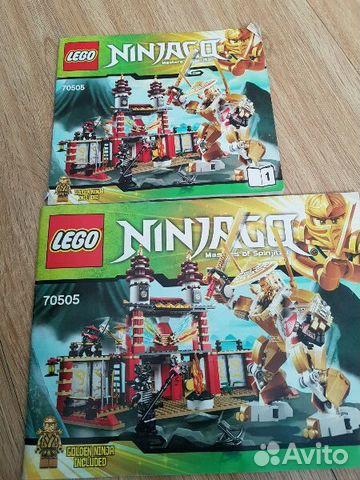 Lego ninjago Храм Света