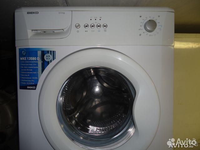 стиральная машина узкая   eldoradoru