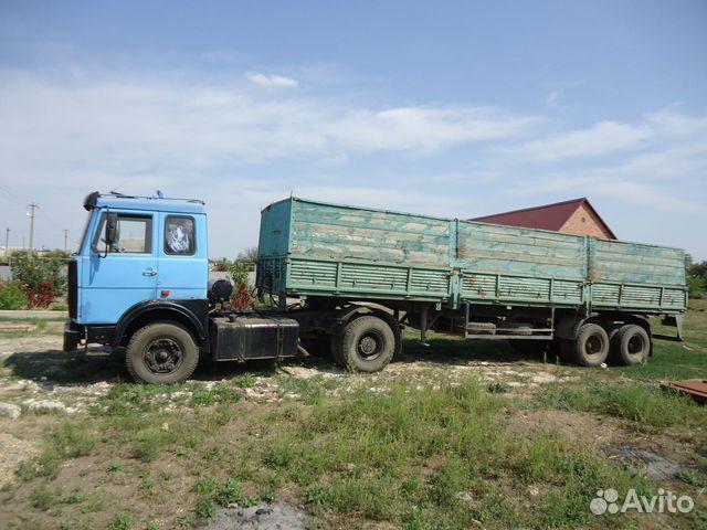 Трактор КАМАЗ Т-215 (КАМАЗ. - Foragro