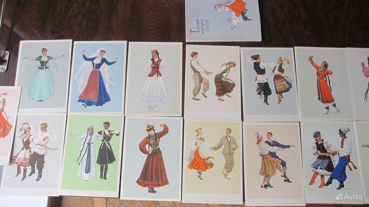 открытки танцы: