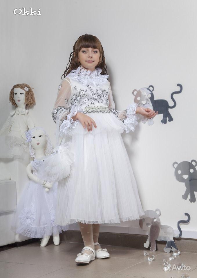 Детское Платье Купить На Авито