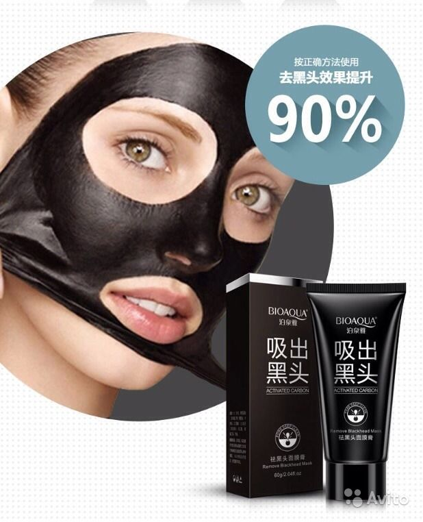 черная маска купить хабаровск