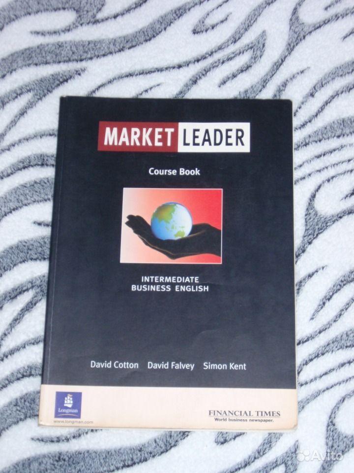 Решебник для market leader intermediate