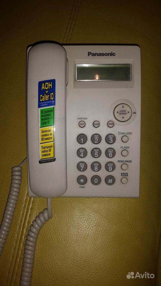 Panasonic Kx-ts2351ruw инструкция - фото 4