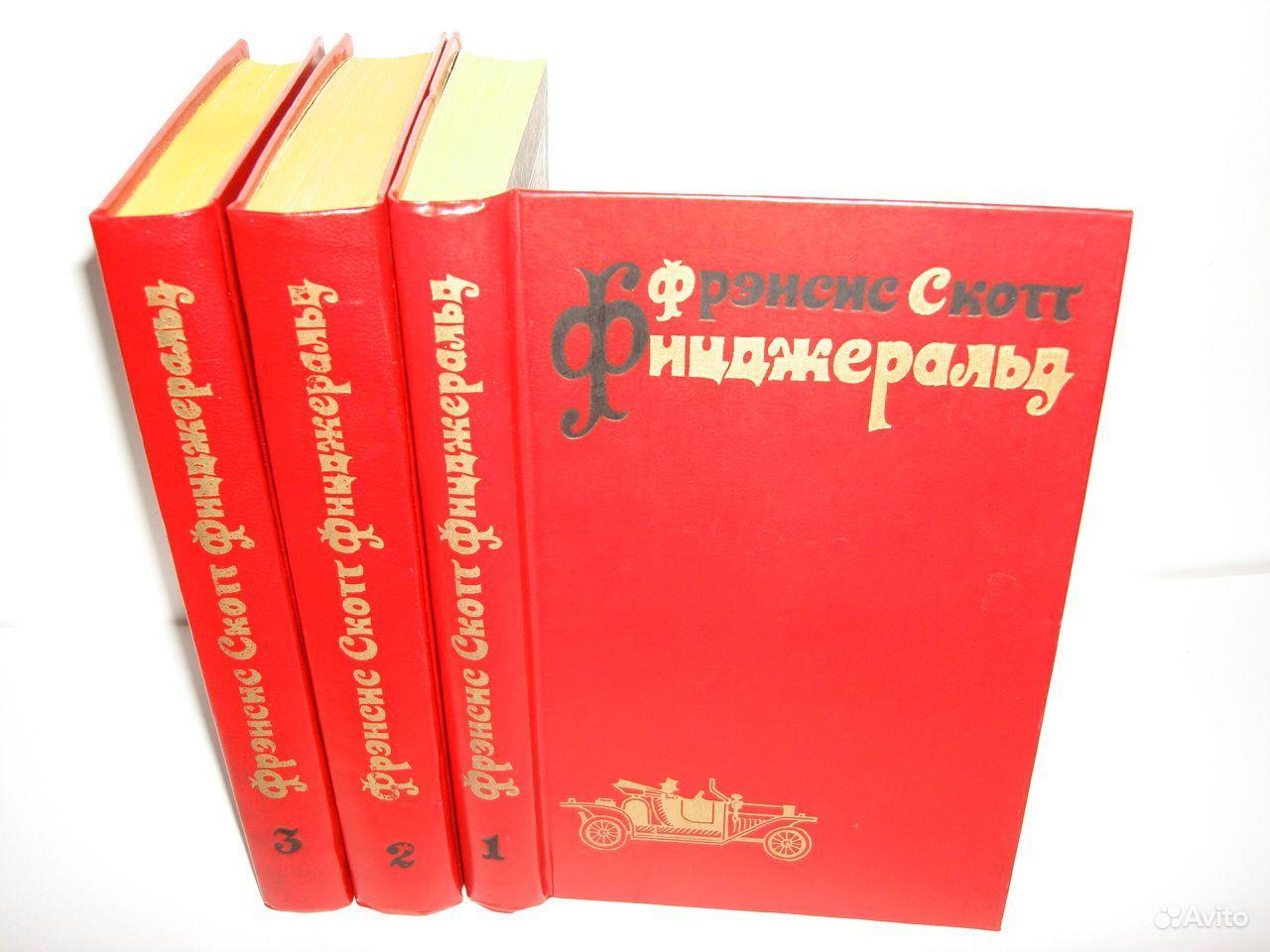 владимир беляев собрание сочинений в трех томах цена