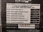 Лодка Hunter 290 лка объявление продам
