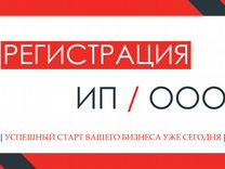 Сколько стоит временная регистрация в уренгое временная регистрация для российских гр