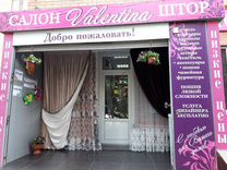 Продажа и покупка готового бизнеса в Ставропольском крае - купить ... a7b635a2196