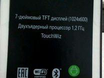 Телефоны доска объявлений wr board характеристика методов признания рыночной цены товара, работы, услуги