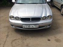 Jaguar X-Type, 2001 г., Москва