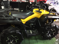 Can-Am Outlander XMR 650 EFI