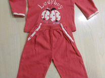 Пижамы для девочек - купить халаты и ночнушки в интернете в ... 93ff5ec93a992