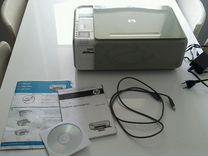 HP PCS1315 DRIVER FOR MAC DOWNLOAD