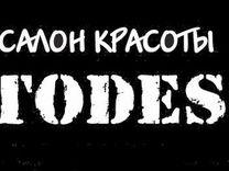 Сдается Кабинет косметологии под любые ваши услуги — Вакансии в Москве
