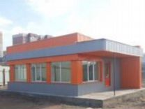 Помещение в центре участок 12 соток — Коммерческая недвижимость в Чите