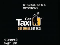 Втб 24 вклады для пенсионеров москва