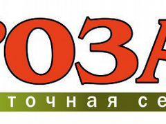 Неофициальный сайт ногинк подать бесплатно объявление размещение безплатных объявлений в санкт-петербурге
