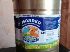 "Сгущеное молоко ""Коровка из Кореновки"""