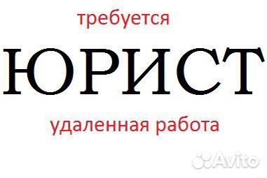 http://63.img.avito.st/640x480/1592552563.jpg