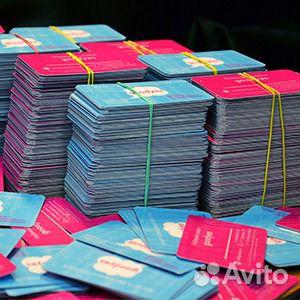 Камышин visa доставка classic