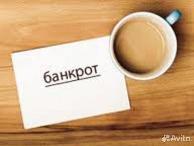 банкротство помощь ульяновск