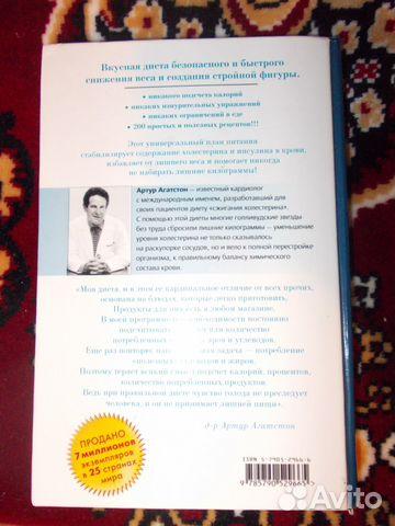 Книги разные спрашивайте доставка есть купить в курганской области.