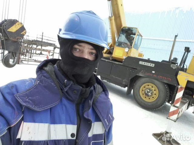 Ищу работу в новом уренгое трактористом