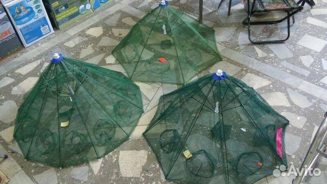 товары для рыбалки саранск