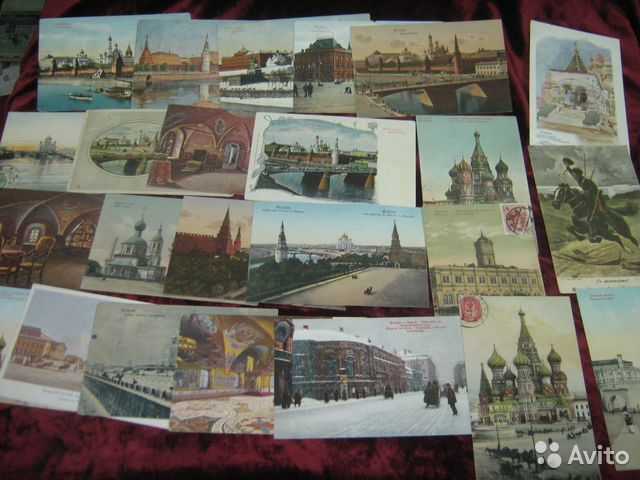 Старая москва фото картинки открытки