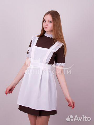 Школьная форма в москве платье и фартук