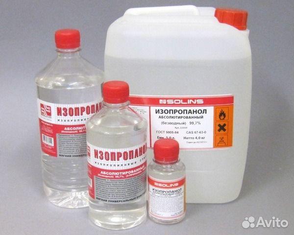 Спирт технический купить цены спирт изобутиловый куплю