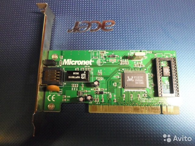 MICRONET SP2500R DRIVERS DOWNLOAD