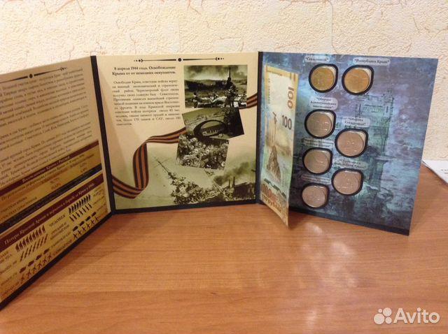 Альбом для банкнот авито сколько стоит 2 рубля с гагариным