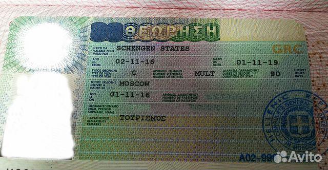 В болгарию нужна виза