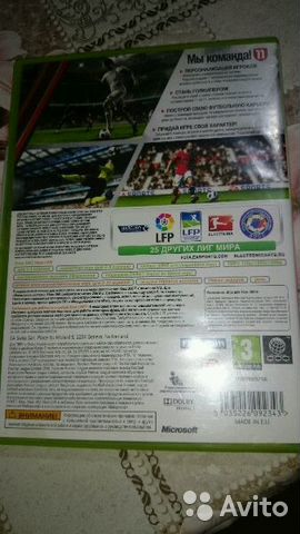 Fifa 11 лицензия скачать торрент - фото 3