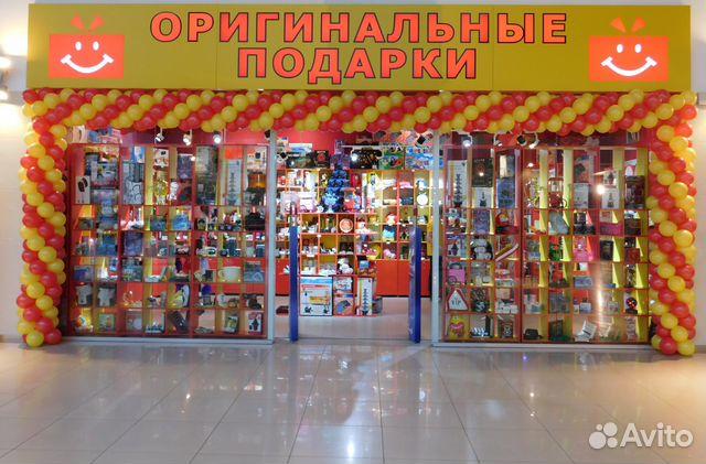 Интернет магазины в Витебске