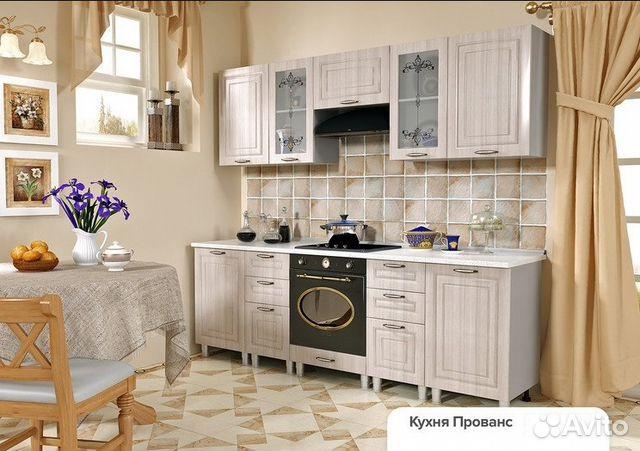 модульная кухня в стиле прованс новая купить в краснодарском крае