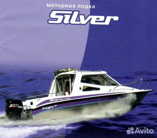 купить моторную лодку городе сургут