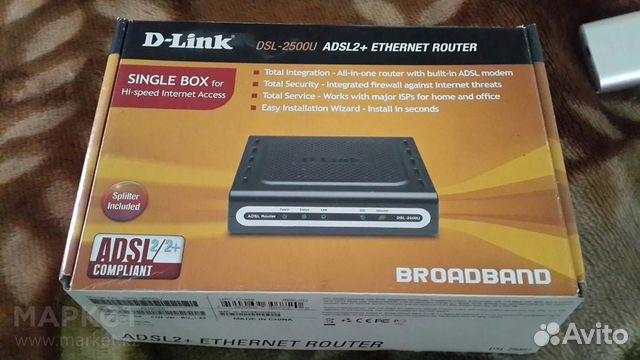 D-Link DSL-2500u